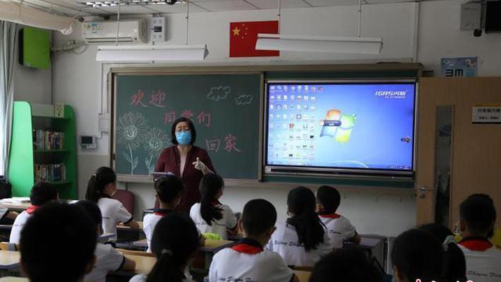 北京40余万中小学生返校复课