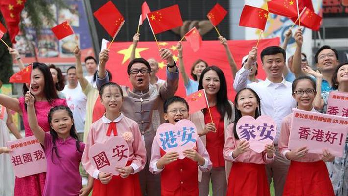 香港市民唱响心中的国歌