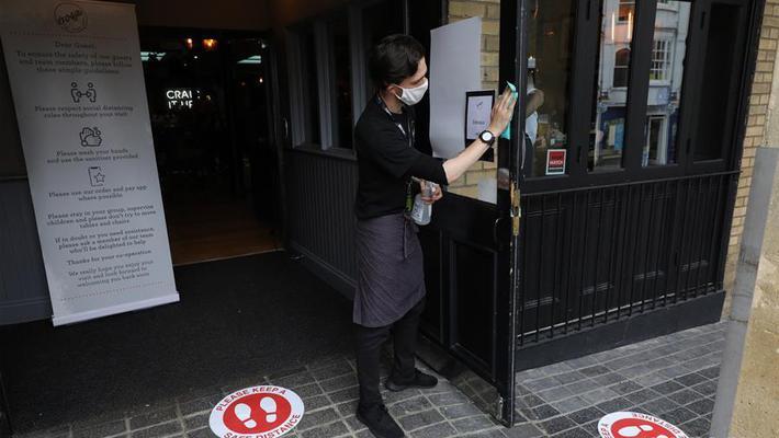 英国进一步放松疫情防控措施