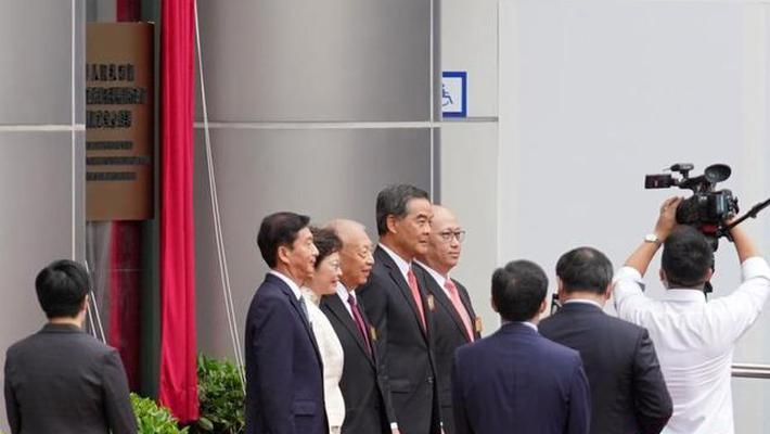 中央政府驻港国安公署正式揭牌