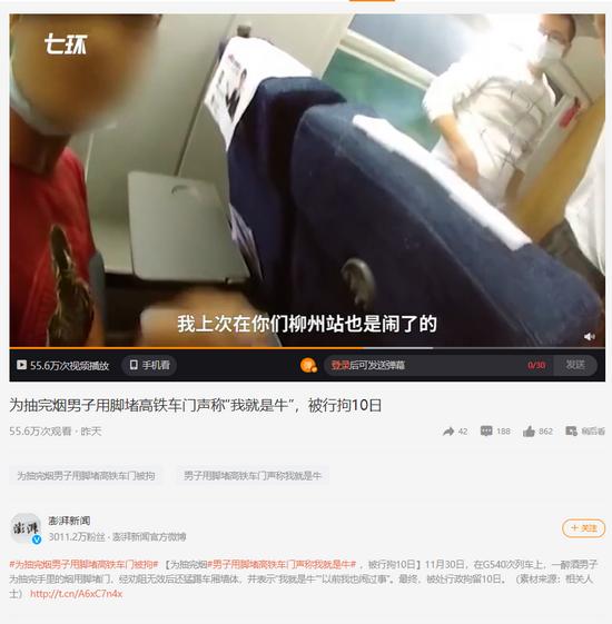中纪委揭青海银行原行长金屋藏宝:能人腐败,卷宗1.5万页
