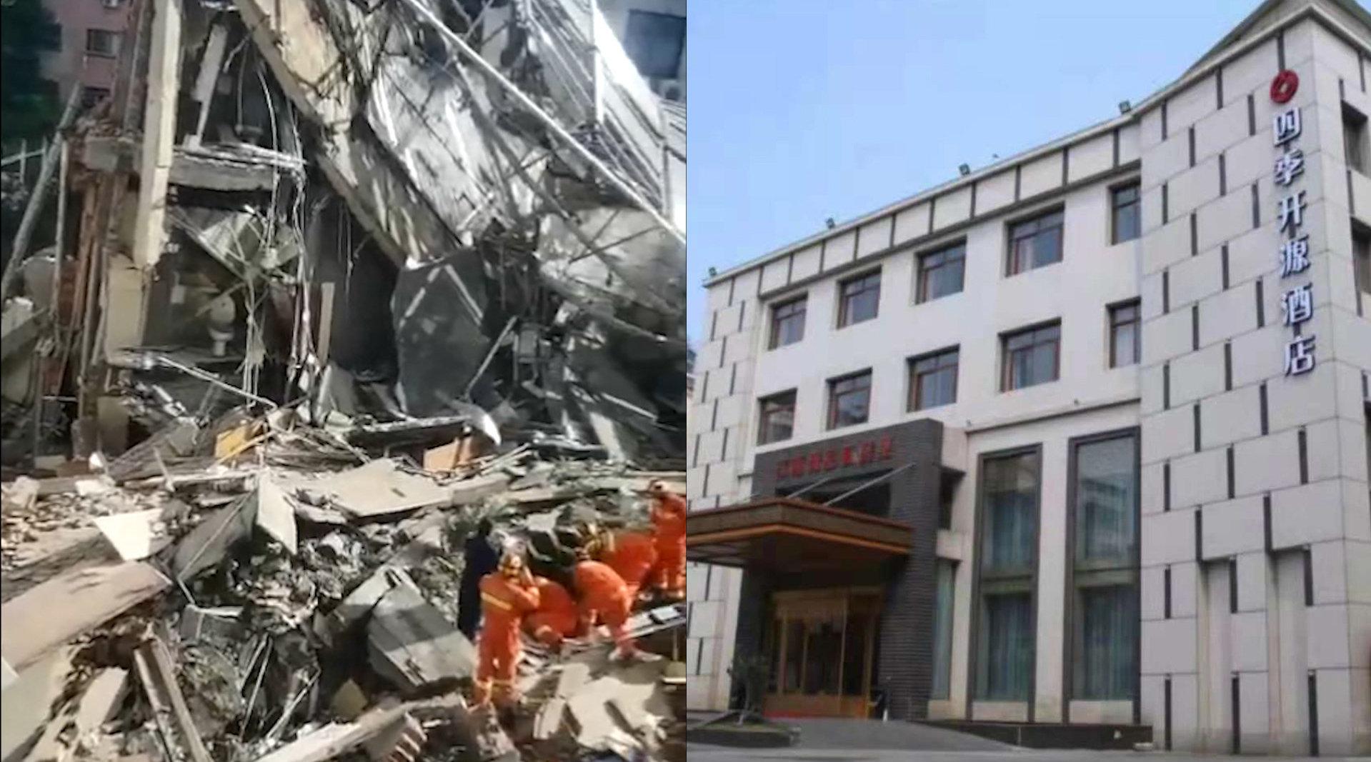 苏州一酒店坍塌致10人失联 开业仅一年多