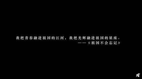 转!中国航天的正常口令太治愈了