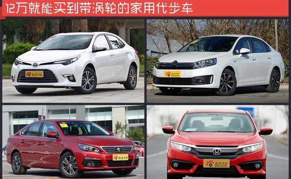 深圳海马m3_广州海马汽车4s店