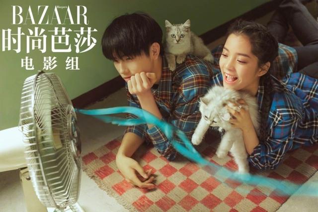 歐陽娜娜陳飛宇雜志大片 年輕時尚有活力