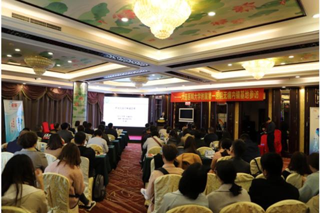 首屆全國舒適化診療培訓班在大連舉行