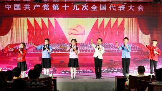 辛寨子街道舉辦《甘井子賦》知識競賽掀起學習新熱潮