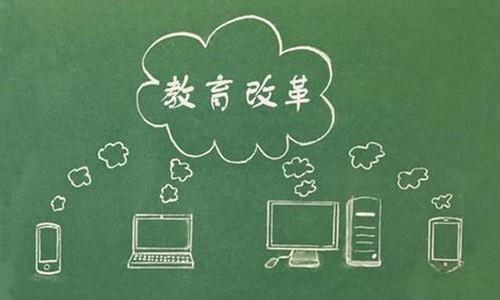 中央财政安排250多亿元 落实职业教育改革