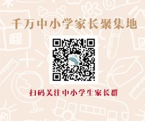 考生必看:2019年北京中考報名詳細解讀(圖)