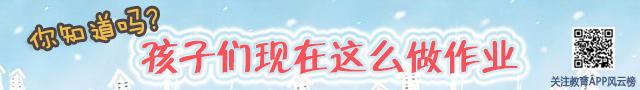 2017年北京小升初最新消息3則 有你關注的嗎|平谷|中學