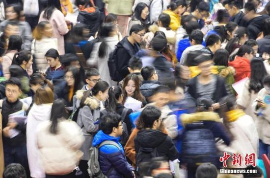 """资料图:大学生参加就业""""双选会""""找工作。中新社记者张勇摄"""