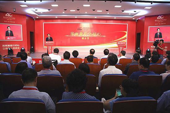 国家开放大学办学40周年纪念大会在京召开