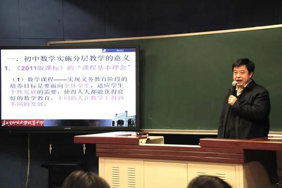 初中数学学科组长毛玉忠老师介绍分层教学方案