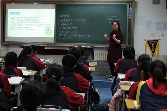 数学组张怡老师做市级展示课
