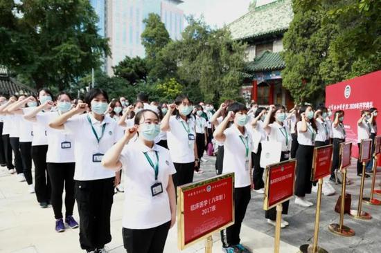 10日上午,协和医学院举行2020年新生开学典礼。图片来源:中国医学科学院新闻中心