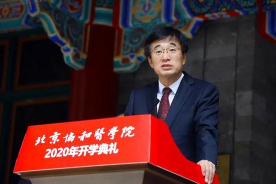 中国工程院副院长、中国医学科学院-北京协和医学院院校长王辰发表讲话。图片来源:中国医学科学院新闻中心
