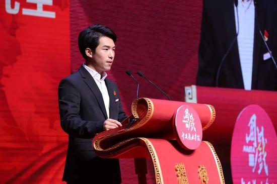 中国戏曲学院建校70周年守正创新大会举行