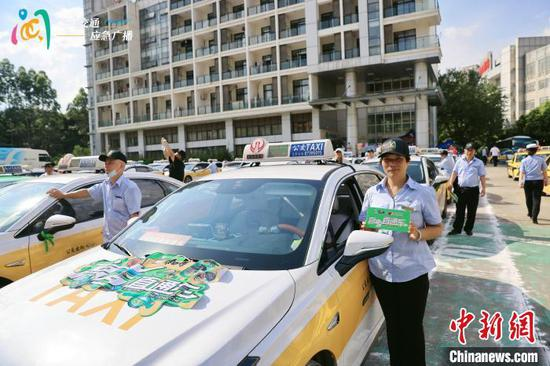 """福州已征集到1007辆爱心车作为今年的""""高考直通车"""" 。 主办方 供图"""
