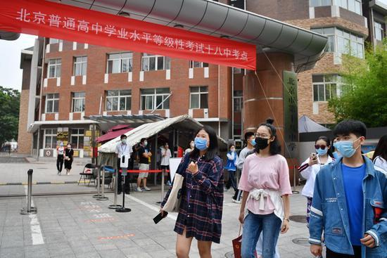 专家解读2021北京高考命题新变化 备考刷题有窍门