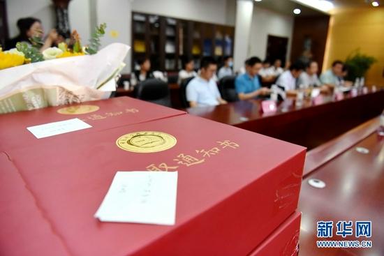 中国科学技术大学2021年首批录取通知书已送达
