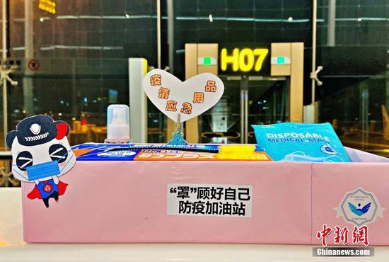图为机场为留学生准备的防疫物品。 重庆机场集团供图