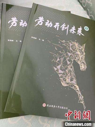 """内蒙古高校""""劳动教育""""必修课上线开课"""