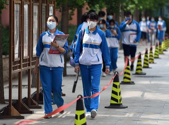 北京高考第二次英语听说机考3月20日开考