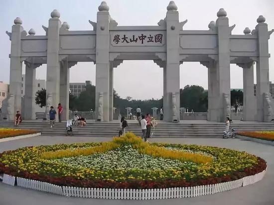 中纪委网站发文:中山大学学生官事件不能只哈哈一笑