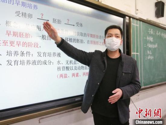 """襄阳四中高三老师在教室里利用""""板书""""教学 王利华 摄"""