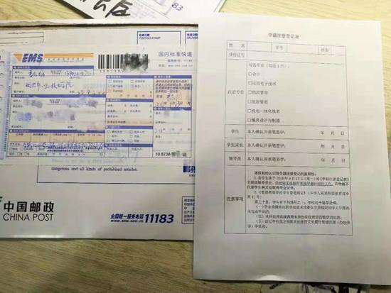 学校给家长邮寄的学籍注册登记表。受访者供图