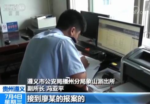 贵州考生高考志愿遭恶意填报系室友恶作剧
