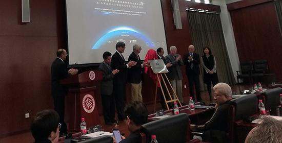 北大哲学与人类未来研究中心成立。澎湃新闻记者 廖瑾 图