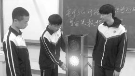 """三名高中学生创造发明""""绝不终止的信号灯"""""""