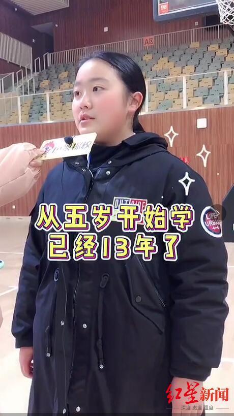 "<b>5岁习武长大想参军 这个高三""宝藏女生""好帅</b>"