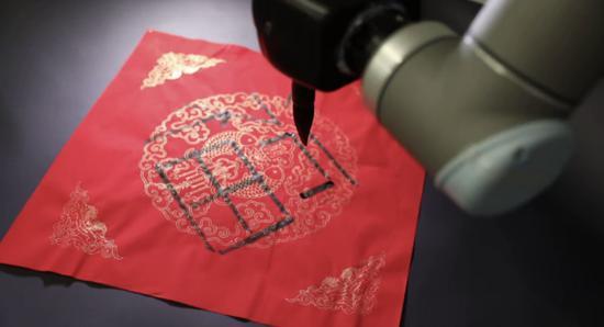 """机械臂一笔一划地写""""福""""字。天津大学供图"""