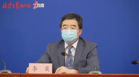 北京:9月1日开学目前没有变化 会按照防疫要求动态调整