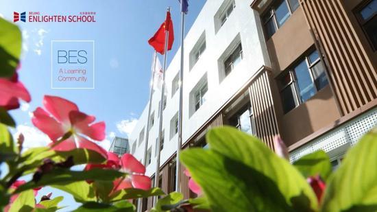 择校直通车:邂逅一所开设IB课程的北京致知国际学校