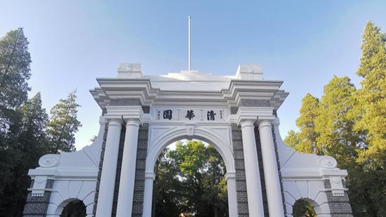 北京8校公布强基招生方案 学生获最佳培养资源