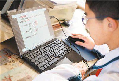 上海市一名初中生观看在线教育课程视频 新华社记者 刘 颖摄