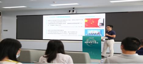 刘广博士发表演讲