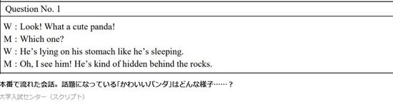 "�D源:""business insider """