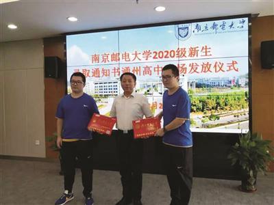 第四对南通双胞胎考入南京邮电大学 高考还是同分