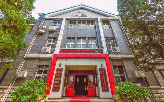 中國傳媒大學動畫與數字藝術學院。圖/中國傳媒大學官方公號