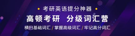 上海交大考研分数线_2021考研_考研报名_考研复试_考研国家线_招生简章-新浪考研频道