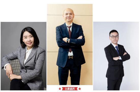 华东理工大学MPAcc2022首场在线公开课暨招生咨询会