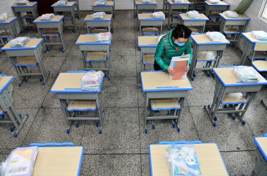 贵阳发布中考新规:五个改革方案 涉及13门学科