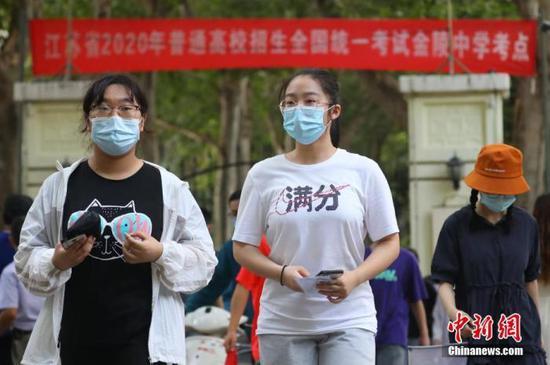 资料图:2020年7月6日,江苏南京一处考点,高考考生看完考场后走出考点。 中新社记者 泱波 摄