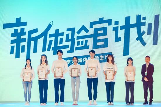 新东方教育科技集团副总裁许顺康为新体验代表颁发聘书