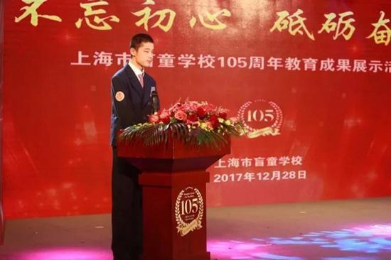 上海视力全盲高考生623分 与最高分只差3分