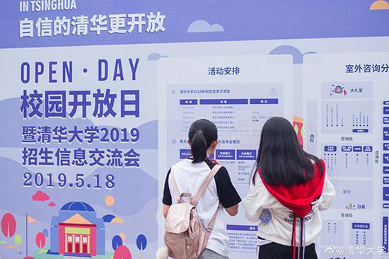 清华大学成立人工智能学堂班 姚期智任首席教授